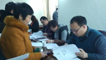 淄川经济开发区262名计划生育扶助对象通过资格确认