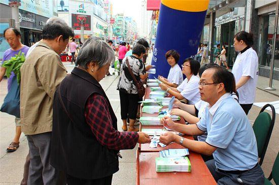 青岛市以减盐防控高血压项目为抓手扎实做好慢病防控工作