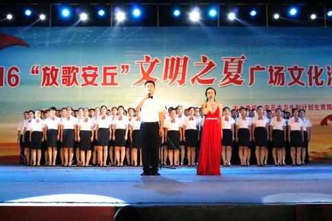 博得了观众的阵阵喝彩,大合唱《我们是妇幼保健人》队形整齐有序,演唱图片