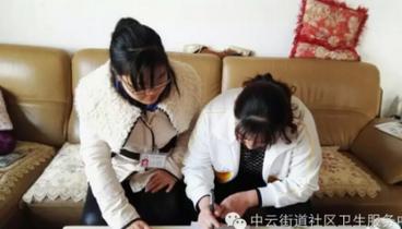 中云街道社区卫生服务中心开展2016年居民健康素养调查工作,偷心情圣电影