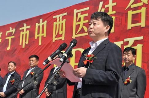 济宁市中西医结合医院任城区老年护养院ppp项目开工奠基仪式隆重举行