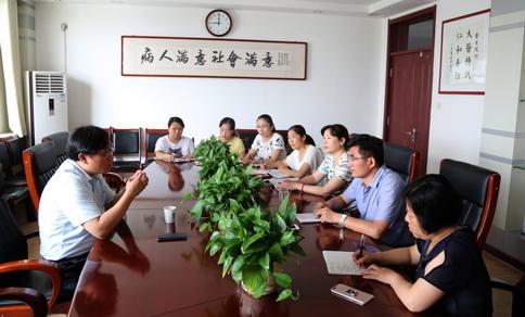 青岛大学医疗集团知名专家巡讲团走进新泰市中医院