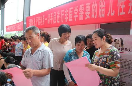 沂源县开展出生人口性别比宣传活动