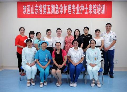 济宁医学院附属医院迎来山东省第五期急诊护理专业护士培训班学员
