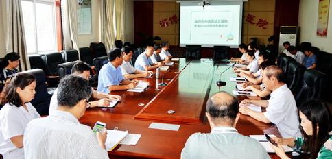 [要闻]淄博市中西医结合医院召开患者体验项目推进会,持续改善