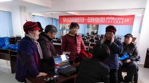 兖州区龙桥街道社区卫生服务中心:健康教育宣