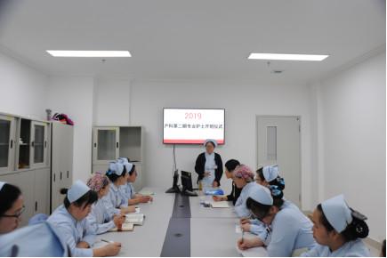 滨医附院产科第二期专业护士培训班开班
