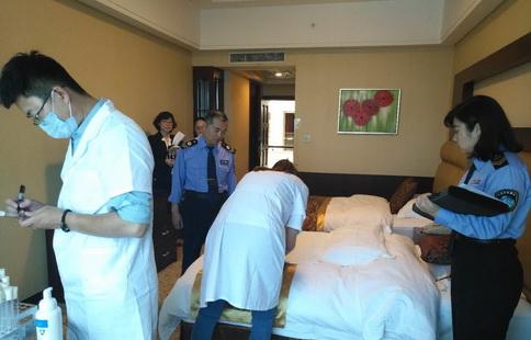 蓬莱市卫生和计划生育监督所开展宾馆卫生专项检查工作