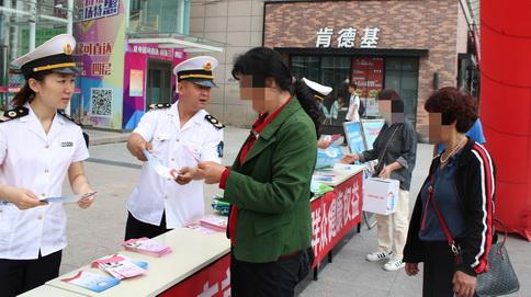 福山区卫生和计划生育监督所举办打击非法医疗