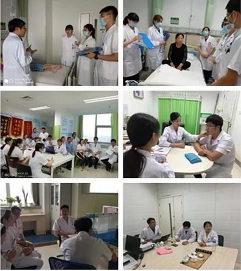 北京中医药大学枣庄医院召开第35个教师节庆祝大