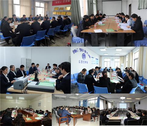 濱州醫學院附屬醫院隆重召開第四次教學科研工
