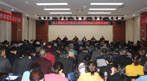 http://www.weixinrensheng.com/yangshengtang/1118482.html
