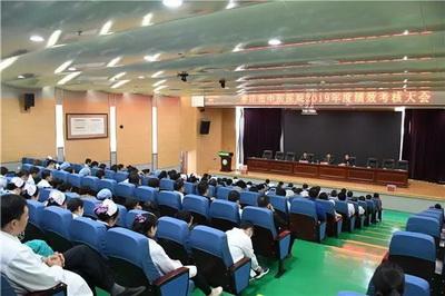 棗莊市事業單位績效考核組到北京中醫藥大學棗莊醫院開展2019年績效考核工作